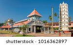Small photo of Panorama of Shri Mahalsa Indian Temple in Ponda, GOA, India. The opulent Mahalsa temple is one of the most famous temples in Goa.