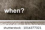 white when question text... | Shutterstock . vector #1016377321