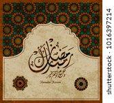 ramadan kareem greeting... | Shutterstock .eps vector #1016397214