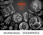 asian cuisine sketch collection.... | Shutterstock .eps vector #1016404321
