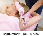 sugaring  epilation with... | Shutterstock . vector #1016426359