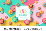 women's day greeting card with... | Shutterstock .eps vector #1016458804