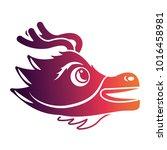 cute head orange dragon  animal ... | Shutterstock .eps vector #1016458981