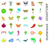 bio supervision icons set.... | Shutterstock .eps vector #1016471569