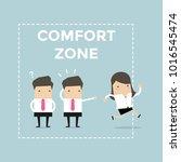businesswoman exit from comfort ... | Shutterstock .eps vector #1016545474