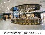 milan malpensa  italy   circa... | Shutterstock . vector #1016551729