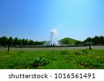 Small photo of May 26, 2011 Sapporo Moerenuma Park (Sea fountain) landscape. This fountain is a large fountain with a diameter of 48 meters. I drive three times to four times a day. It will blow up to a height of 25