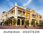 cartagena  colombia   january... | Shutterstock . vector #1016576104