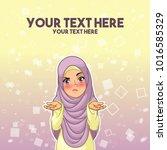 muslim woman wearing headscarf... | Shutterstock .eps vector #1016585329