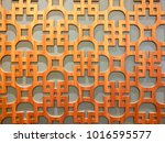wall decoration of oriental... | Shutterstock . vector #1016595577