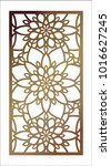 vector laser cut panel. pattern ... | Shutterstock .eps vector #1016627245
