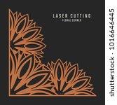 laser cutting corner. tapestry... | Shutterstock .eps vector #1016646445