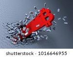 explosive growth of bitcoin ...   Shutterstock . vector #1016646955