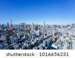 panoramic view of tokyo  japan | Shutterstock . vector #1016656231