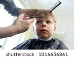 portrait of a kid getting a... | Shutterstock . vector #1016656861