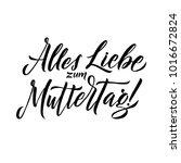 happy mother's day german...   Shutterstock .eps vector #1016672824