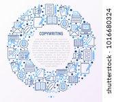 copywriting concept in circle... | Shutterstock .eps vector #1016680324