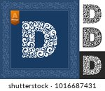 Letter D From Ornate Unusual...