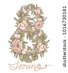 figure eight of flowers...   Shutterstock . vector #1016730181