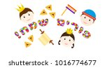 purim children characters and... | Shutterstock .eps vector #1016774677