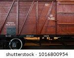 russia  saint petersburg ... | Shutterstock . vector #1016800954