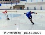 back two athletes skater on... | Shutterstock . vector #1016820079