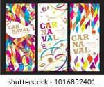carnival background.... | Shutterstock .eps vector #1016852401