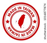 red stamp made in with map of... | Shutterstock .eps vector #1016877874