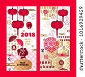 happy chinese new year  year of ... | Shutterstock .eps vector #1016929429