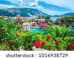 assos village in kefalonia ... | Shutterstock . vector #1016938729