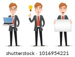 business man with blond hair ... | Shutterstock .eps vector #1016954221