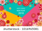 happy new year.2018 chinese new ... | Shutterstock .eps vector #1016965081