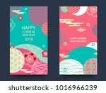 2018 happy new year. vertical... | Shutterstock .eps vector #1016966239