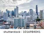 panama city  panama   november... | Shutterstock . vector #1016984041