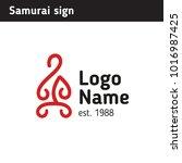 a samurai badge  a man in a... | Shutterstock .eps vector #1016987425