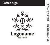 sign for the coffee house ... | Shutterstock .eps vector #1016987431