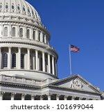 Stock photo washington dc capitol building detail us 101699044