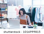online sales are answering... | Shutterstock . vector #1016999815