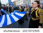 athens  greece  february 4 2018 ... | Shutterstock . vector #1017072505