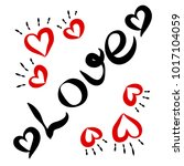word love italic type with... | Shutterstock .eps vector #1017104059