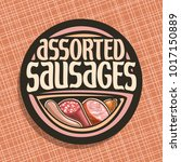 vector logo for sausage  round... | Shutterstock .eps vector #1017150889
