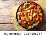 asian food  stewed beef with... | Shutterstock . vector #1017156367