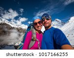 couple makes selfie in the... | Shutterstock . vector #1017166255