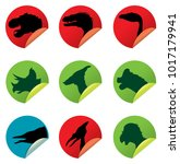 set colored stickers vector... | Shutterstock .eps vector #1017179941