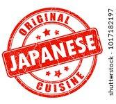 original japanese cuisine round ... | Shutterstock .eps vector #1017182197