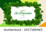 saint patrick's day card with... | Shutterstock .eps vector #1017184465