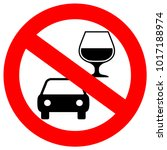 no drink and drive vector sign... | Shutterstock .eps vector #1017188974