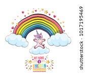 vector funny cartoon cute pink... | Shutterstock .eps vector #1017195469