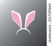 vector white easter bunny funky ... | Shutterstock .eps vector #1017195664