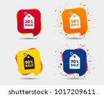 sale price tag icons. discount... | Shutterstock .eps vector #1017209611
